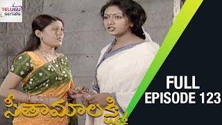 Seetha Maalakshmi Telugu Serial | Episode 123 | Seetha Maalakshmi TV Serial | Telugu Serials