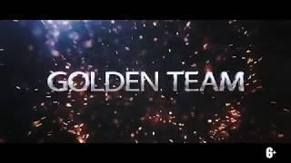 Добро пожаловать в Голден Тим Веры Волошиной