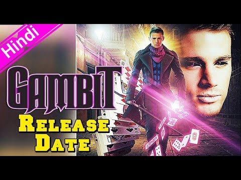 Gambit movie release date in Perth