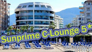 Отели Турции Sunprime C Lounge 5 Аланья
