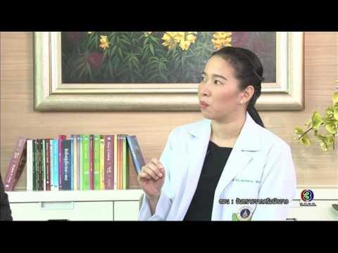 ย้อนหลัง Health Me Please |  อันตรายจากครีมผิวขาว ตอน 5 | 17-03-60 | TV3 Official