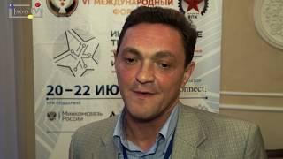 ИТОПК-2017. Дмитрий Могиленских. РФЯЦ-ВНИИТФ: ИТ инфраструктура должна быть защищена