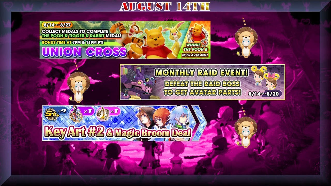 up 13. jp fuck : 2 KHux : August 14th ~ UPDATE & Talk - Why I won't switch to JP version
