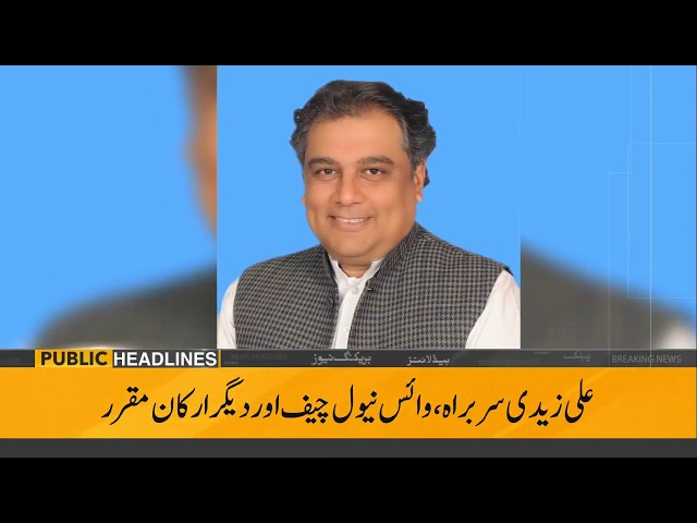 Public News Headlines   6:00 PM   23 February 2019