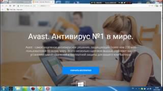 видео Скачать 360 Security Aнтивирус на андроид бесплатно