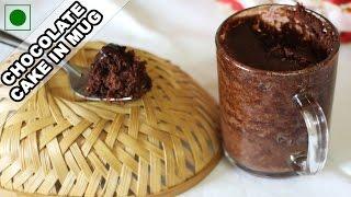 Egg-less Chocolate Cake In A Mug - Easy & Quick Homemade Dessert Recipe   Kanak's Kitchen [hd,cc]