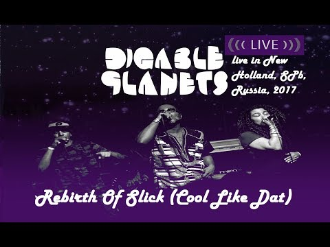 Digable Planets  Rebirth Of Slick Cool Like Dat  in New Holland, SPb, Russia, 2017