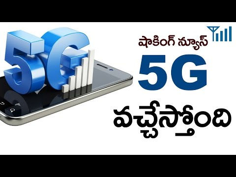 5G Network HIGHLIGHTS | Qualcomm Snapdragon X50 | Latest and Advanced Technologies