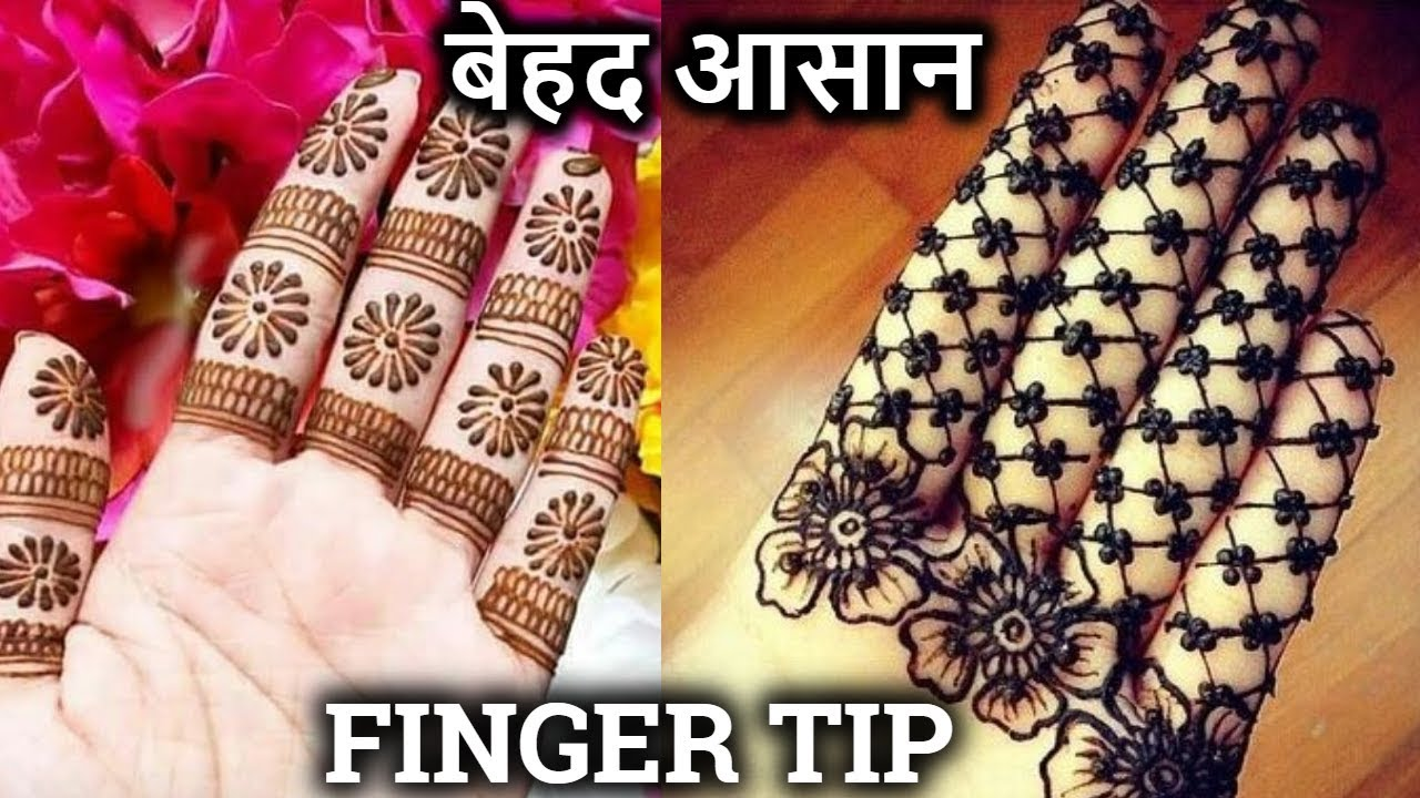 mehndi design for fingers front