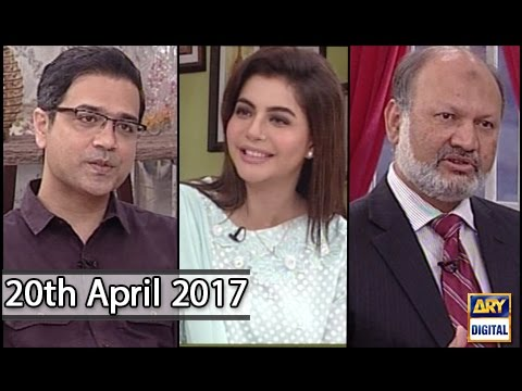 Good Morning Pakistan - Weight loss diet plan - 20th April 2017 - ARY Digital Show