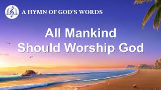 "2020 English Christian Song | ""All Mankind Should Worship God"""