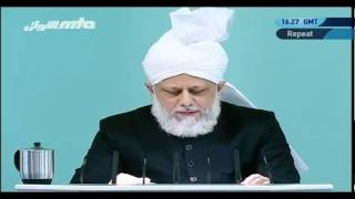 (ENGLISH) Friday Sermon15 October 2010 Part 1/4