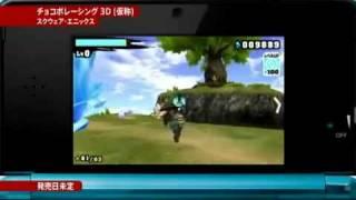 Nintendo 3DS Software Lineup Video
