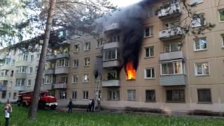 Пожар (Fire)
