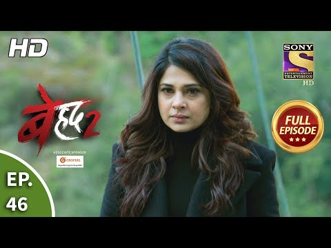 Beyhadh 2 - Ep 46 - Full Episode - 3rd February, 2020