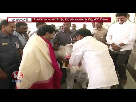 Repeat CM KCR & CM Jagan At Visakha Peetam Program