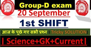 Group-D (20sep 1st SHIFT)। Science+GK+current । Complete question with answer।by trickystudy।