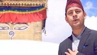 Nepal Desha Chha Ra Katai - Ram Krishna Dhakal | New Nepali Adhunik Song 2016