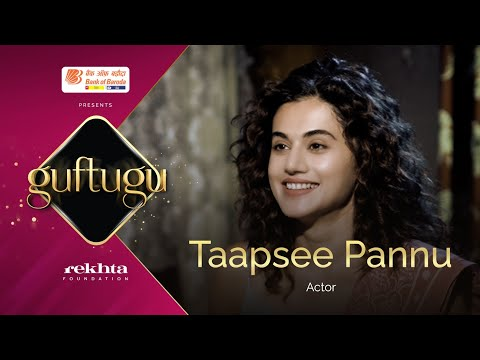 Chronicle Of A Self Made Star | #Guftugu with Taapsee Pannu