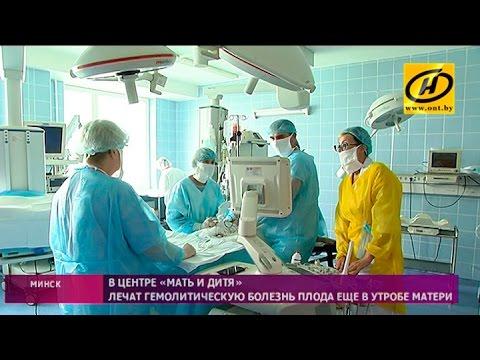 Гемолитическая болезнь новорожденных по группе крови отзывы