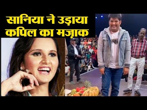 The Kapil Sharma Show: Sania Mirza makes fun of Kapil Sharma; Watch Video | FilmiBeat