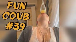 FUN COUB compilation #39 | Подборка лучших приколов №39