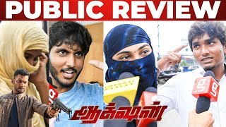 ACTION Movie Public Review