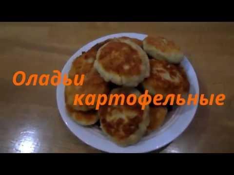 котлеты картофельные рецепт пошаговый
