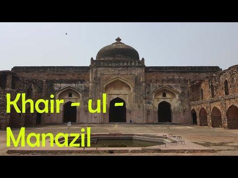 Khair-ul-Manazil, 1562, Mughal Building, Old Delhi, India / Tourist Spot