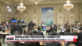 President Park's unification committee holds first meeting