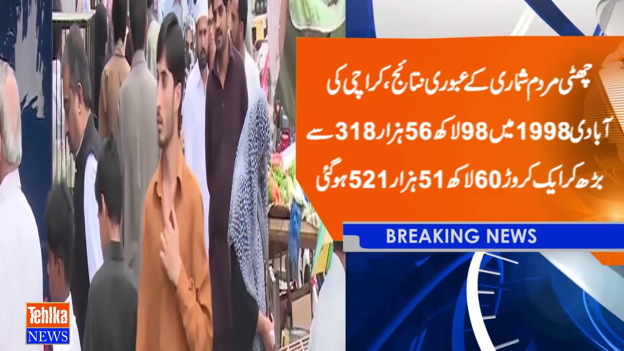 The population of Karachi increased from 98 lakh to 1 Caror
