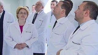 16.06.2014. В России скоро появиться вакцина от ВИЧ инфекции.