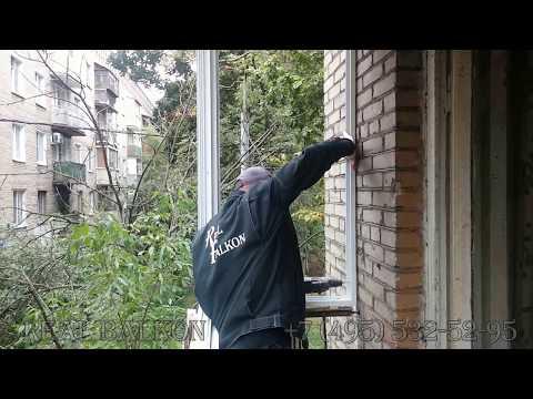 Остеклить балкон своими руками пошаговое фото