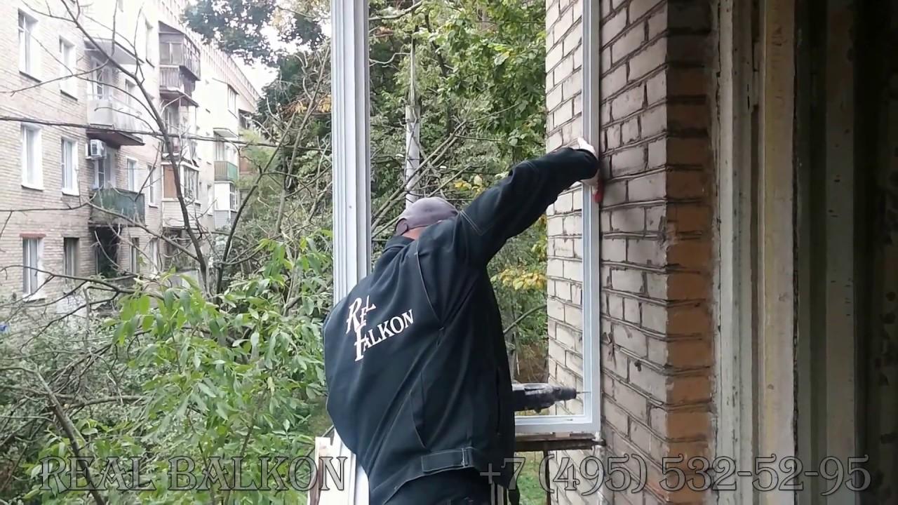 Остекление балкона пятиэтажки остекление балконов город видное