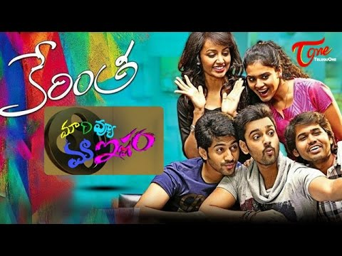 Kerintha Movie Review   Maa Review Maa Istam