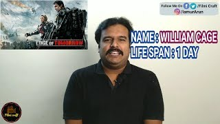 Edge of Tomorrow (2014) Hollywood Sci-fic Action Movie Review in Tamil by Filmi craft