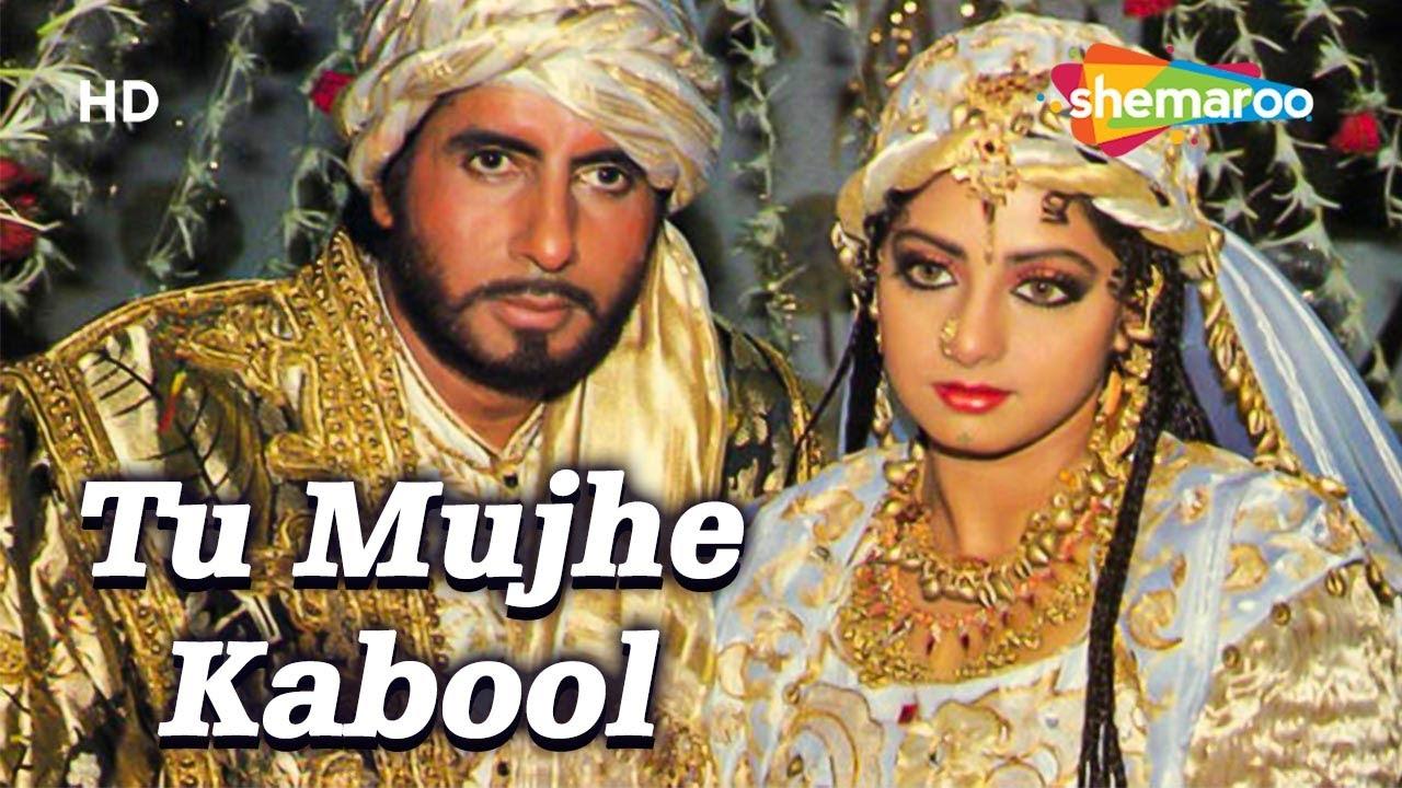 Download Khuda Gawah - Tu Mujhe Kabool Me Tujhe Kabool - Lata Mangeshkar