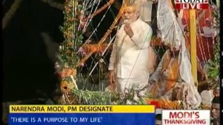 Modi in Varanasi: There