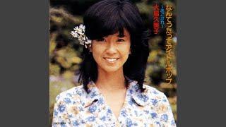 Provided to YouTube by Universal Music Group Rum Coke Wa Ikaga · Kumiko Oba Nantettatte Idol Pop -Akogare- ℗ 1980 EMI Music Japan Inc. Released on: ...