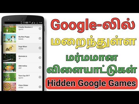 Google Hidden Games | Google Tricks and Tips Tamil | JONAM TECH