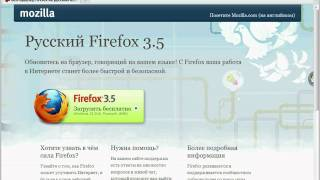 Расширение Firefox Minimize to tray