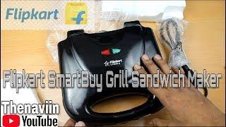 Flipkart SmartBuy Grill Sandwich Maker | Sandwich Maker | Thenaviin
