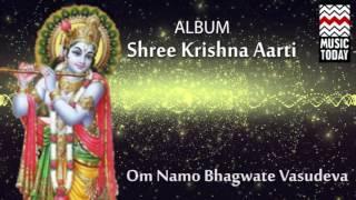 Om Namo Bhagwate Vasudevaya | Pandit Jasraj  | (Album: Shree Krishna Aarti)