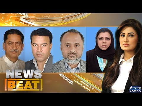 News Beat | Paras Jahanzeb | SAMAA TV | 21 April 2018