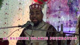 Nabi Aur Wali Allah Ki Shan part1/2 By Maulana Hafez Mohammed Mujeeb Khan Naqshbandi