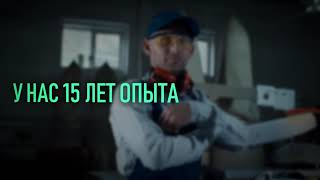 Petrozavodsk tartibdagi uy-joyni ta'mirlash.