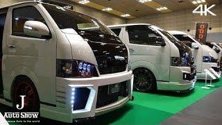 (4K)modified TOYOTA HIACE booth - カスタムハイエースブース  大阪オートメッセ2016 thumbnail