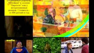 dxsatcs.com : Bonum 1 at 56.0°E_12 226 LC Tricolor TV Sibir info canal
