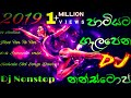 Sinhala New Mix || Dj Nonstop || Fun To Fun Party Dance | Sinhala Hindi Hit Song | Dj Madhush GD |