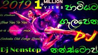 Sinhala New Mix || Dj Nonstop || Fun To Fun Party Dance | Sinhala Hindi Hit Song | Dj Madhush GD |